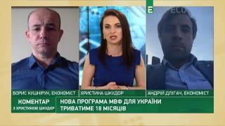 Приховане безробіття в Україні становить біля 30%