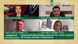 Кива назвав Львівщину колискою українського нацизму. Нардепи від області відповіли