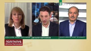 Политклуб | Антиколомойский закон и помощь МВФ, выход из карантина