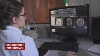 День меланоми: де перевірити родимки під час карантину | PRO здоров'я