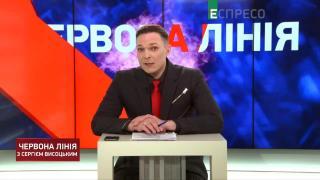 Совєтізація України, санкції проти російських соцмереж | Червона лінія