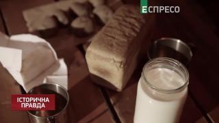 История украинской кухни | Историческая правда