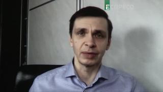 Замена Шмыгаля на Саакашвили сламает Зеленского   Студия Запад