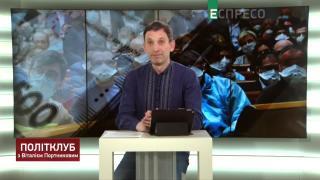 Политклуб | Пресс-конференция Зеленского, ослабление карантина и украинская экономика