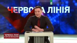 Прес конференція Зеленського, україно-американський скандал через плівки Деркача | Червона лінія