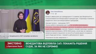 Змістовно з Христиною Яцків | 27 травня | Частина 3