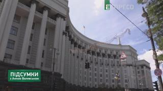 Заседание правительства, полицейский произвол и закон о языке   Итоги с Анной Валевской