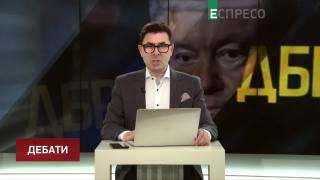 ДБР в музеї Гончара, 90ті повертаються та війна між ГПУ та САП | Еспресо Дебати