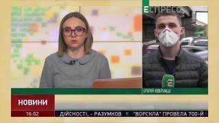 Кореспондент Ілля Євлаш повідомив подробиці про