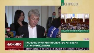 Ткаченко пообіцяв продати свою частку Одеської кіностудії через конфлікт інтересів