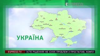 Синоптик Наталка Діденко розповіла про погоду 5 червня