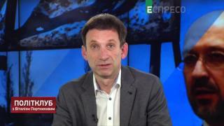 Политклуб | Кадровые ротации в Правительстве, сотрудничество с МВФ и переговоры по Донбассу и Крыму