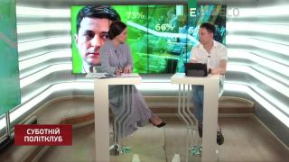 Голос без Вакарчука, рейтинги Зеленського | Суботній політклуб