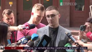 Ми готуємо апеляцію на рішення суду, - Стерненко