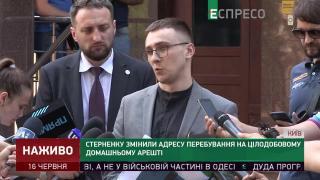 Суддя має конфлікт інтересів, а клопотання ОГПУ не відповідає нормам кримінального процесу, - Стерненко