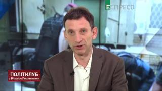 Политклуб | Суды над Сергеем Стерненком и Петром Порошенко и программу действий правительства