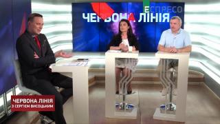 Руйнація енергетики України, Політичні переслідування | Червона лінія
