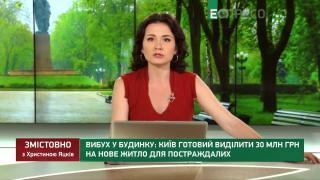 Змістовно з Христиною Яцків | 22 червня | Частина 1