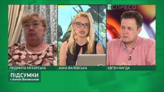 Львовщина бьет антирекорды, кофе в Хмельницком и избирательный кодекс   Итоги с Анной Валевской
