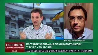 Омелян прокоментував відео Зеленського про далекобійників