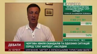 Наливайченко прокоментував скандальні висловлювання Зеленського щодо далекобійників