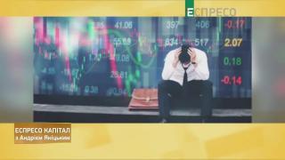 Падіння світової економіки, інвестори чекають на свої квартири | Еспресо капітал