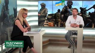 Протесты против назначения Шкарлета   Итоги с Анной Валевской