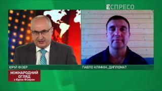 Ризики наступу РФ на Україну   Міжнародний огляд