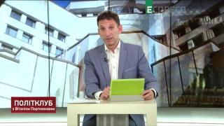 Политклуб | Рассмотрение представления против языкового закона и минские переговоры по Донбассу