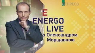 З 1 серпня зростуть тарифи на електроенергію