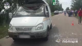Підірвали автомобіль Укрпошти | Поліцейська хвиля