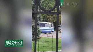 Заложники в Луцке и массовое заминирование в Харькове   Итоги с Анной Валевской