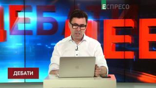 Терроризм в Украине. Луцк, Полтава, Киев. Шабунин под ударом | Эспресо: Дебаты