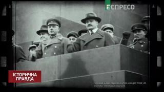 Палачи НКВД | Историческая правда