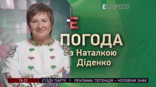 29 июля в Украине ожидаются дожди с грозами и жара, - синоптик Наталья Диденко