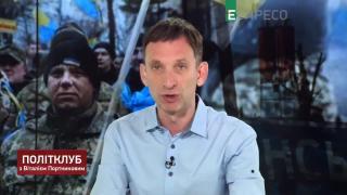 Политклуб | Прекращение огня на Донбассе: путь к миру или капитуляция перед врагом?
