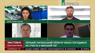 Имеет несколько устаревшую информацию и смотрит очень много российских телеканалов, - Гармаш о Фокина в ТКГ