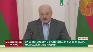 Палка виборча гонитва в Білорусі, США у розпалі протестів | Міжнародний огляд з Юрієм Фізером