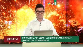Кровавый Лукашенко, Майдан по-белорусски, Беларусь - не Украина | Эспресо: Дебаты