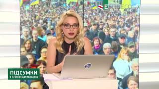 Ситуація в Білорусі, чого очікувати українцям | Підсумки з Анною Валевською