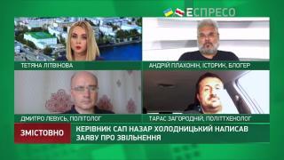 Содержательно с Татьяной Литвиновой | 21 августа | Часть 1