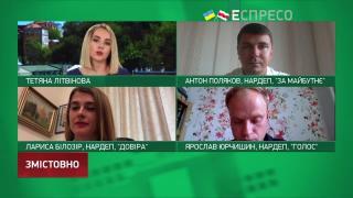 Содержательно с Татьяной Литвиновой | 21 августа | Часть 3