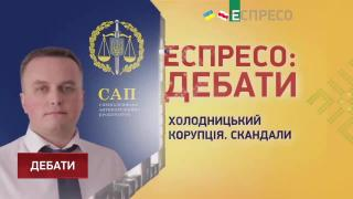 Турне Зеленського, шантаж України Росією та отруєння Навального | Еспресо: Дебати