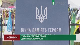 Що об'єднує українців? | Підсумки з Анною Валевською