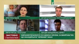 Змістовно з Христиною Яцків | 1 вересня | Частина 2