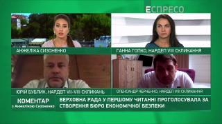 Рушійною силою протестів у Білорусі цього тижня стало студентство