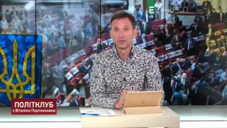 Политклуб | Новый политический сезон и перспективы переговоров по Донбассу