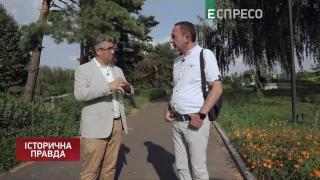 Ровно - столица Украины? | Историческая правда