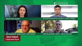 Змістовно з Христиною Яцків | 14 вересня | Частина 1