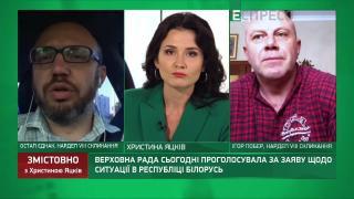 Змістовно з Христиною Яцків | 15 вересня | Частина 2